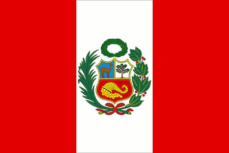 Comprar CDS MMS Peru